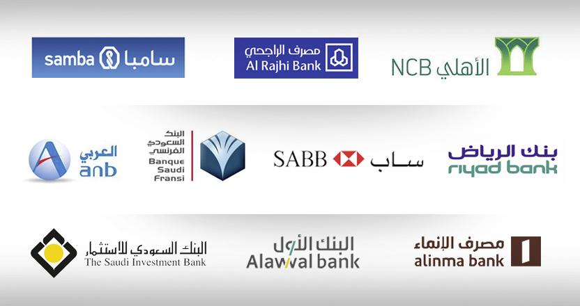 top-10-banks-in-saudi-arabia